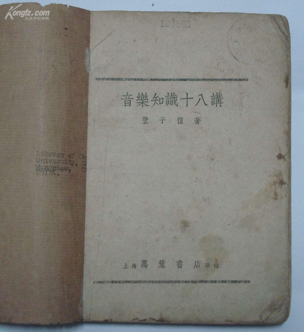 中国近代经济思想资料选辑(上中下,馆书)