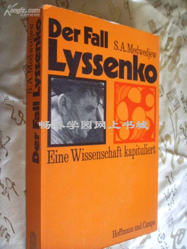 德文原版          Der Fall Lyssenko. Eine Wissenschaft kapituliert. Medwedjew , S.A.