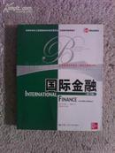 国际金融 第12版 T.A.普格尔著 中国人民大学出版社 英文版