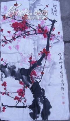 程生达/梅花(绘画/直幅)规格54/105厘米/戊辰仲春作於汉上(见图)