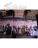 世界名人百传上中下全三册04年一版一印精装近十品 包邮