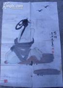 李星武/寄情(绘画/直幅)规格55/83厘米/辛未画(见图)