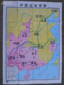 中国历史第三册地图教学挂图 护国运动形势