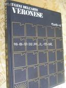 日文原版         意大利画家保罗·委罗内塞画集 世界の巨匠 Paolo Veronese 1980年 日本初版(百余幅图、生平、评价 )