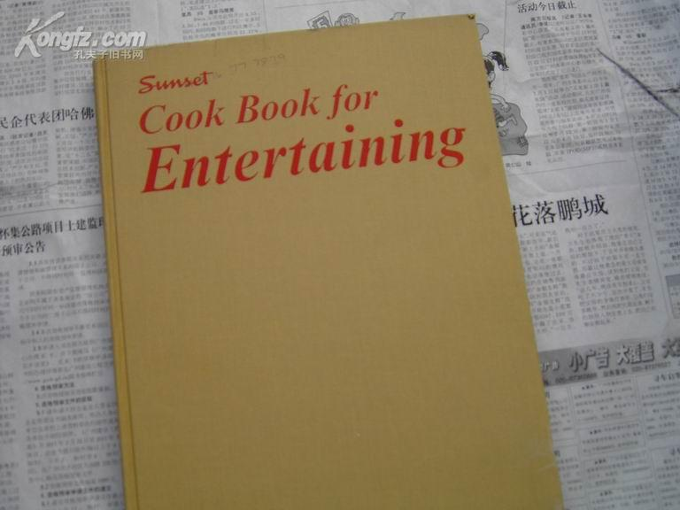 A42653 《Cook book for Entertaining》翻译:食谱的娱乐