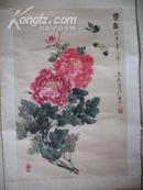 著名画家李涛作品  GL-171