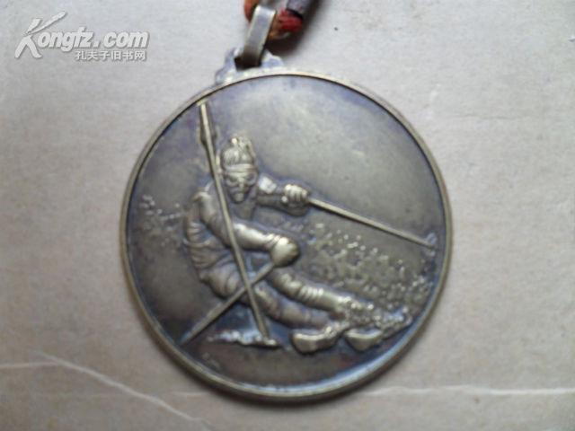 外国运动会铜牌一枚