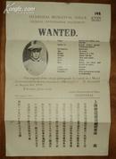 罕见1919年-上海总巡捕房总稽查处--缉拿陈汉卿缉拿令一份--详情见图