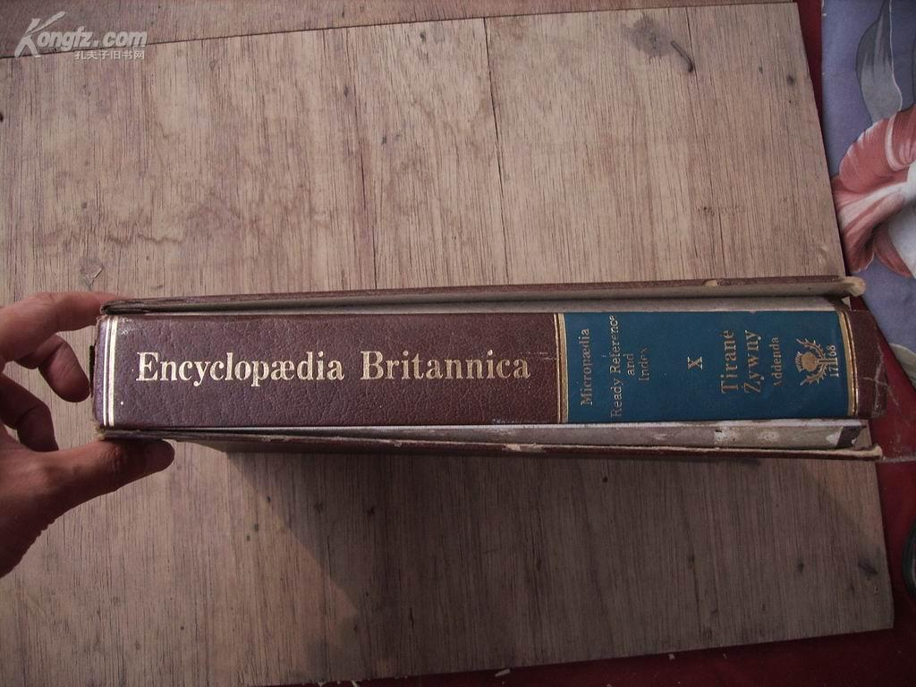 K2906 《the new encyclopaedia britannica in 30 volumes volumes X》翻译:新的大英百科全书30卷卷X