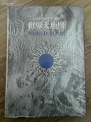 大日本百科事典•别卷--世界大地图(72年初版,一巨册)