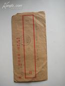 14..中国军邮实寄封 销1957年8月31日 戳