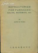 51年上海万锠书局影印的外文书