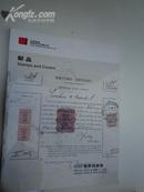 中国嘉德2002年春拍--邮品 拍卖图录:共1.2公分厚
