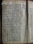 清或民国中医手抄本:新刊外科正宗[从30面开始录的是秘验方并有手绘人物图36幅]