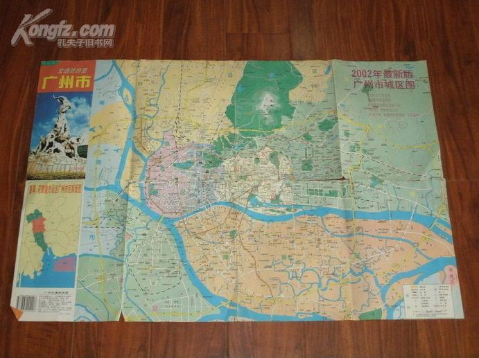 《深圳交通旅游图2002.7》