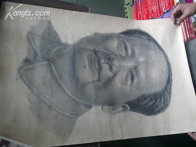 珍品文革时期:毛泽东素描画像