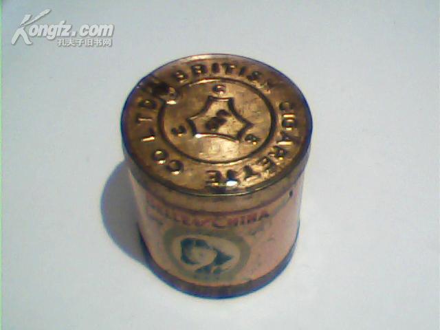 烟盒(华芳牌潘雪艳头像烟盒)