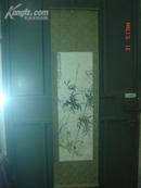 钟锦焕书画;立轴(99x32cm 有轻微受潮斑迹 见图)