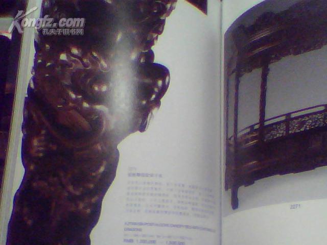 保利拍卖《中国当代高端工艺品》--含黄花梨.紫檀.紫沙壶专场
