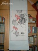 项玉坤(昆戈)国画作品一幅  保真
