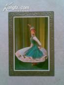 年历卡片.盅碗午[1979]