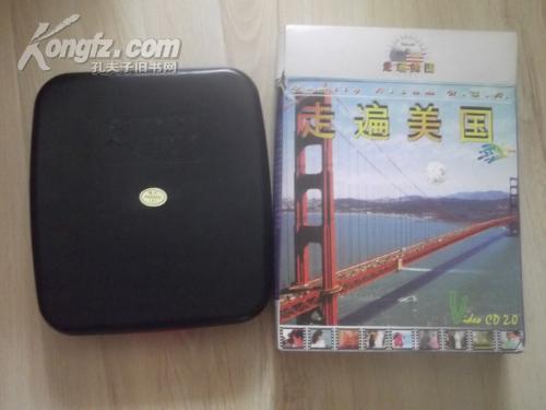 走遍美国【13片装(VCD)套装】  包邮