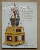 佳士得2008年5月拍--日本东京根津美术馆藏 清宫御藏钟表 拍卖图录