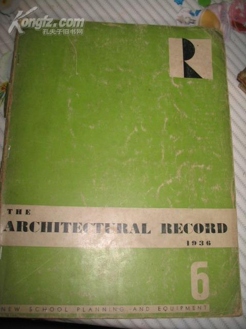 1936年6月號 8開外文期刊:THE ARCHITECTURAL RECORD建筑實錄  [銅版印刷 有簽名]