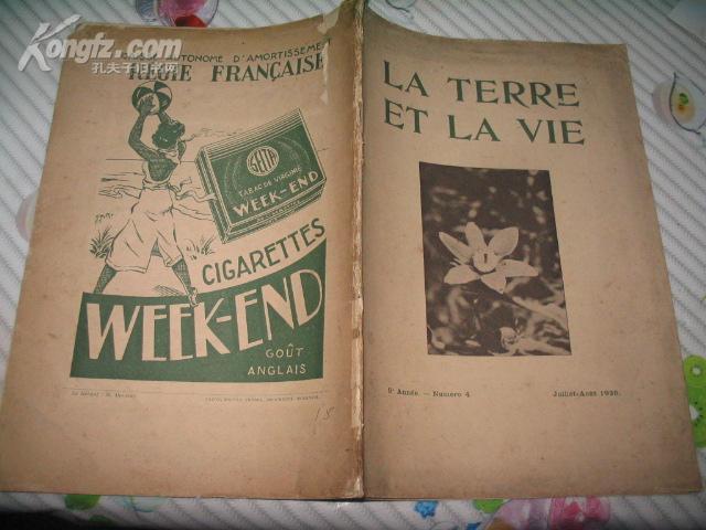 LA TERRE ET LA VIE土地與生命  [9e ANNéE-N0 4 JUILLET-AOUT1939]1939年巴黎博物館法文原版