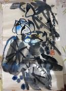 著名画家美术理论家西安美术学院副教授孙宜生作品荷塘月色35*53厘米
