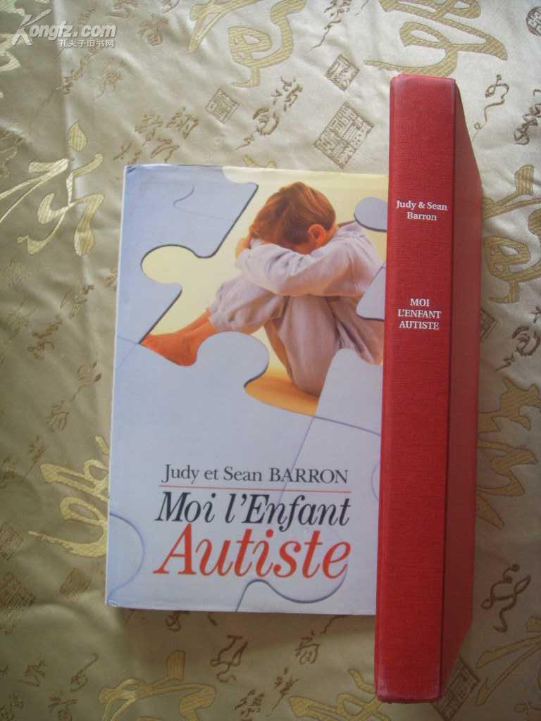 法文原版          精装 儿童自闭症  Moi, lenfant autiste
