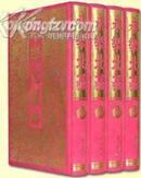 永乐北藏(大16开精装 全200册 )