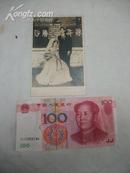 50年代陈许联婚 婚纱照老照片