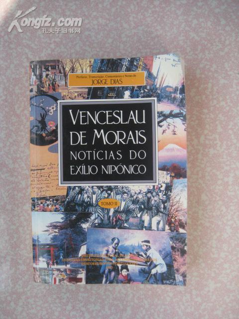 Venceslau de Morais: Noticias do exilio niponico  2  葡萄牙语原版