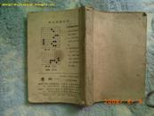 围棋1964年1.2.3.5.6期 1960年9-10期合刊 共6册 装订在一起 更多书影请见我的相册
