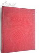 民国:百新日记本、风景插图