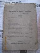 《史学与地学》第一期  民国创刊号
