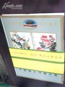 故宫珍藏 近代现代——中国画大师精品集