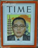 TIME杂志:1944年12月18日宋子文