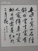 何文林书法古诗  原装原裱  纸心47厘米.52厘米  包快递