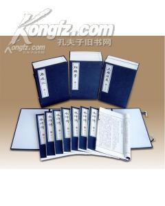 中国四大名著(线装本)(繁体坚排版)(套装共4函27册)   10 Kg