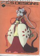 买满就送 F.S.S.DESIGNS 原画集 一   日文版,五星物语设定集 画集