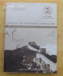 远古生命与现代研究途径:第二届国际古生物学大会论文摘要专辑 英文版