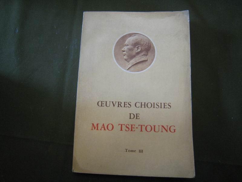 13657   毛泽东选集·第三卷·法文版·包邮挂