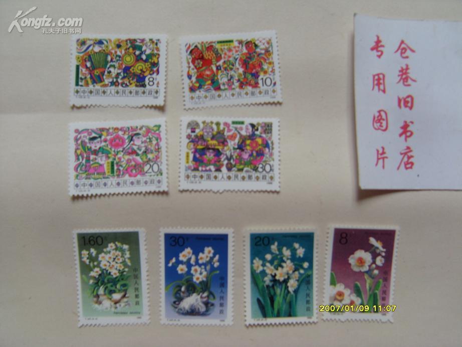 邮票 T147(4枚一套,全,品好)