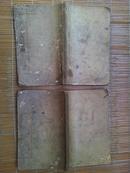 民国元年 线装石印《绘图东周列国志》带单彩色图漂亮  24副见图  存卷一卷二  卷七卷八