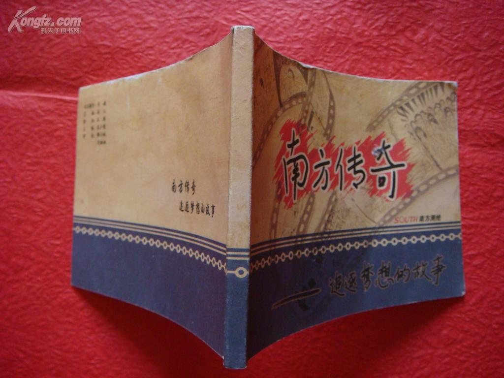 追逐梦想的故事_网上书店买书_网购追逐梦想