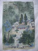 中国美术家协会理事 赵敏 [宋成善]山水画(45x29cm)