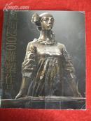 《黄河2010雕塑作品》