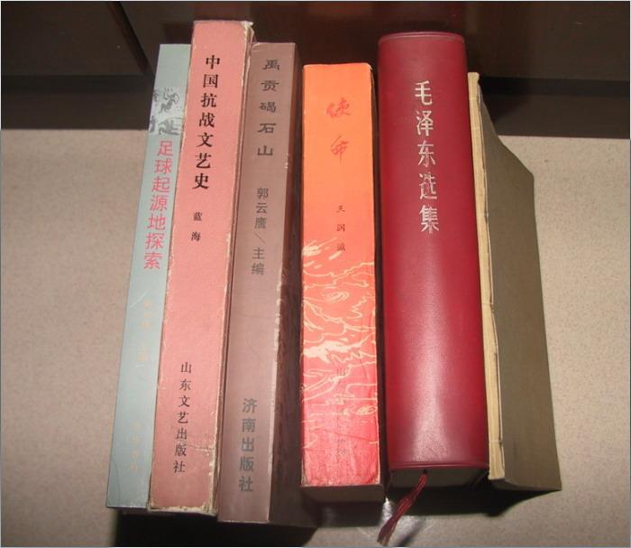毛泽东选集(一卷本)(1964年版,67年印皮面精装本)